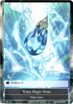 Water Magic Stone TMS