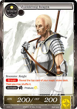 File:Wandering Knight-0.jpg