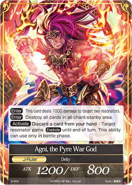 File:Agni, the Pyre War God.jpg