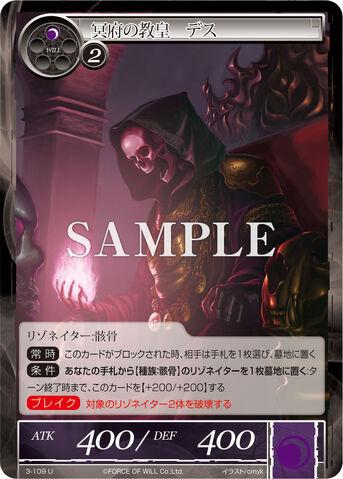 File:Ruler of the Underworld, Death.jpg
