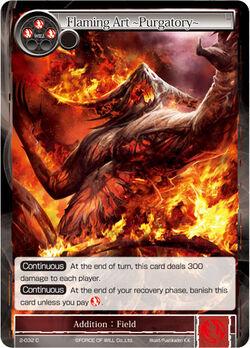 Flaming Art ~Purgatory~