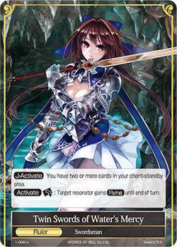 Twin Swords of Water's Mercy-0