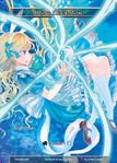 Water Magic Stone VIN3