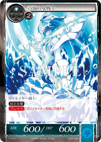 File:Female Battler of the Blue Sea.jpg