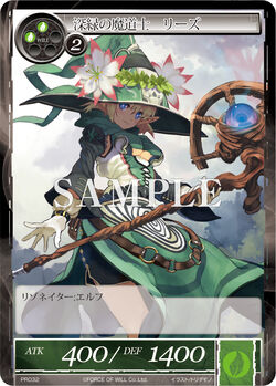 Deep Green Magician, Liz (R)