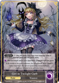 Force of will alice promo