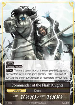 File:Commander of the Flash Knights (J)-0.jpg