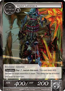 Blast Gimmick-0