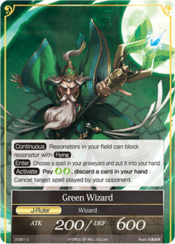 Green Wizard (J)