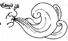 File:Haku.PNG
