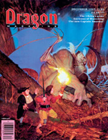 File:Dragon128.jpg