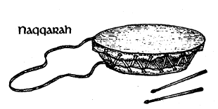 File:Naqqarah.PNG