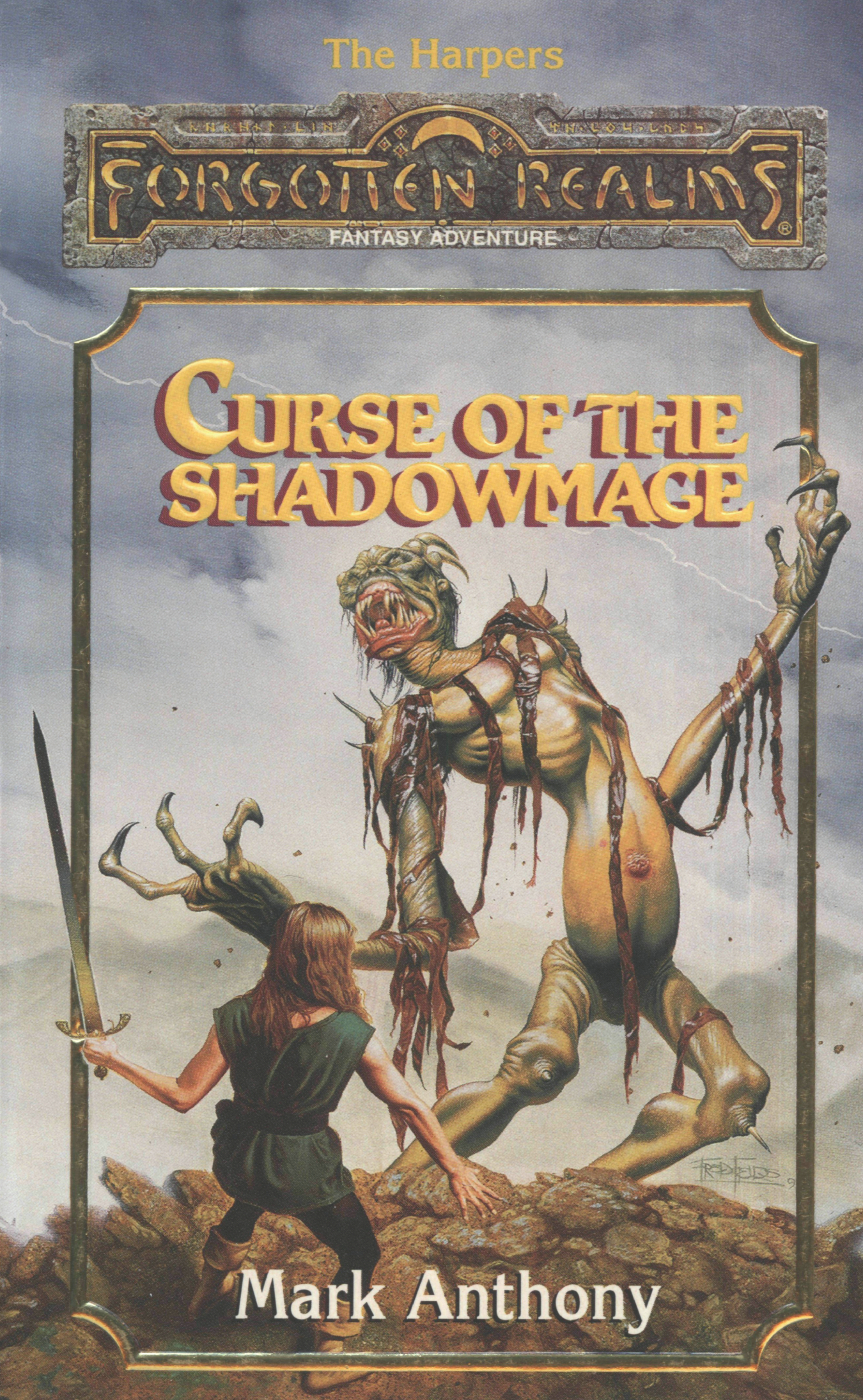 File:Curse of the Shadowmage.jpg