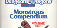 Monstrous Compendium Volume One