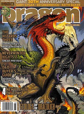 File:Dragon 344 cover.jpg