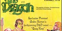 Dragon magazine 12