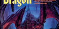 Dragon magazine 122