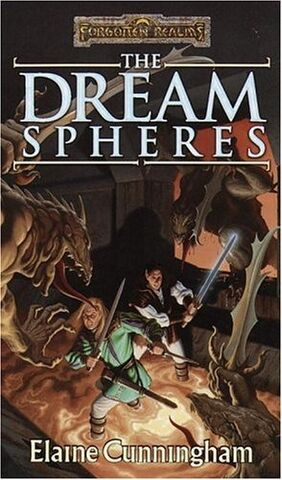 File:The Dream Spheres.JPG