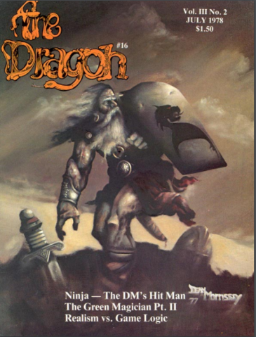 File:Dragon16.PNG