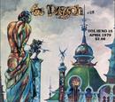 Dragon magazine 24