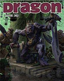 File:Dragon362.jpg