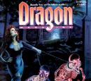 Dragon magazine 198