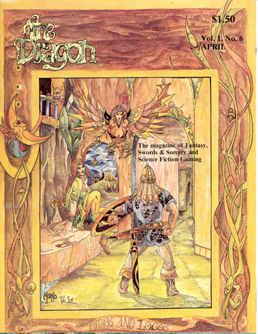 File:Dragon magazine cover 6.png