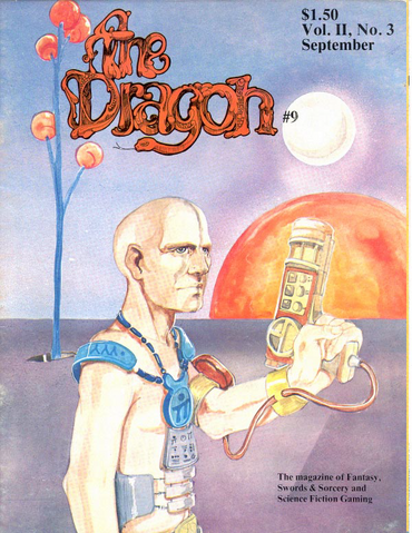 File:Dragon magazine cover 9.png