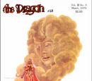 Dragon magazine 23