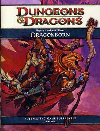 File:PHR Dragonborn.jpg