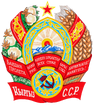 Coat of Arms of the Kirghiz SSR