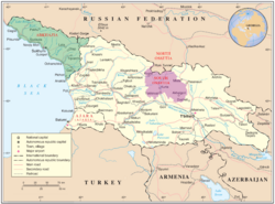 Polities in Georgia