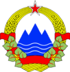 Coat of Arms of SR Slovenia