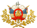 Emblem of the Third French Republic