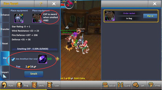 File:Equipment star boost 2.png