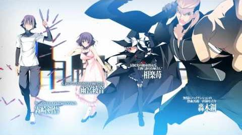 FripSide「fortissimo -the ultimate crisis-」