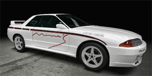 File:1993 Nissan MINE'S R32 Skyline GT-R.jpg
