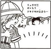 Todd Manga 3