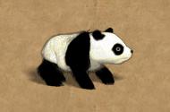 File:Panda1.png