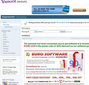 Euro Software Yahoo