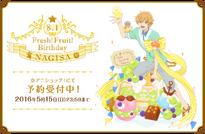 Nagisa fresh fruit bday