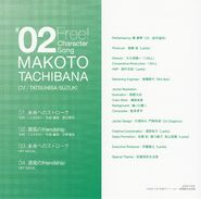 FREE! CHARA SONG MAKOTO 1