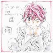 Hs special art kisumi