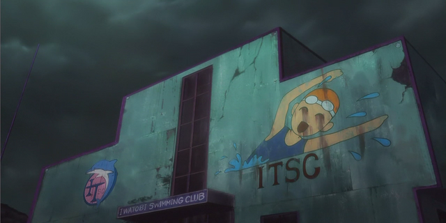 File:Iwatobi Swimming Club.png
