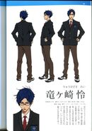 Guidebook Rei School