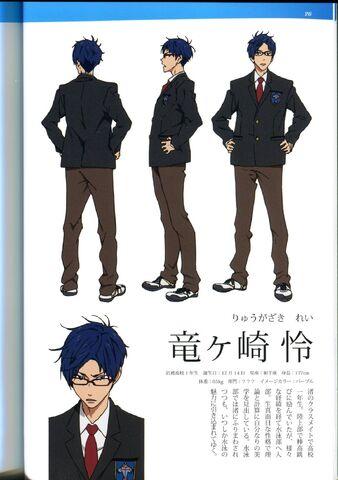File:Guidebook Rei School.jpg