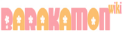 Barakamon Wiki-wordmark
