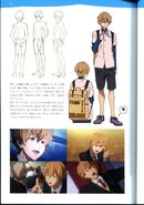 Guidebook Nagisa Casual
