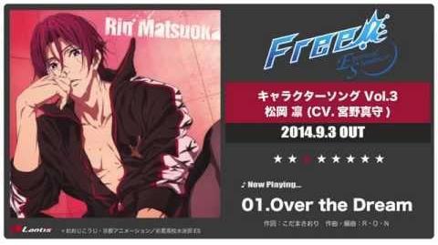 『Free!-Eternal Summer-』キャラクターソング Vol.3 松岡 凛 (CV