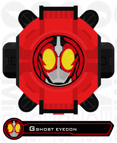File:Request fan eyecon g ghost eyecon by cometcomics-d9wwk90.png